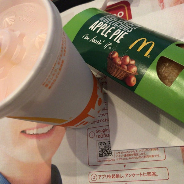 Photo taken at McDonald's by イトジュン on 4/25/2017