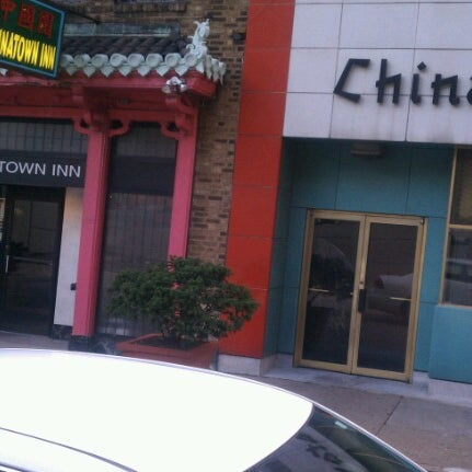 Best Authentic Chinese Food In Pittsburgh