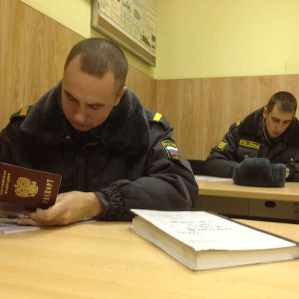 Photo taken at ОВД Пресненского района by Misha K. on 12/21/2012
