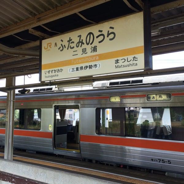 Photo taken at Futaminoura Station by ヒカル on 5/4/2015