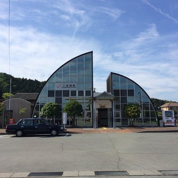 Photo taken at Futaminoura Station by ヒカル on 5/5/2015