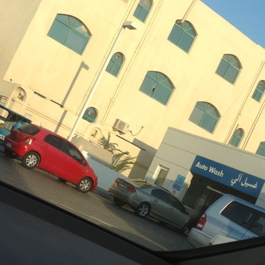 Photo taken at ADNOC by Fatma on 10/28/2012