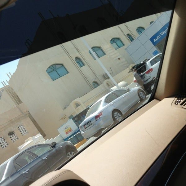 Photo taken at ADNOC by Fatma on 6/10/2013