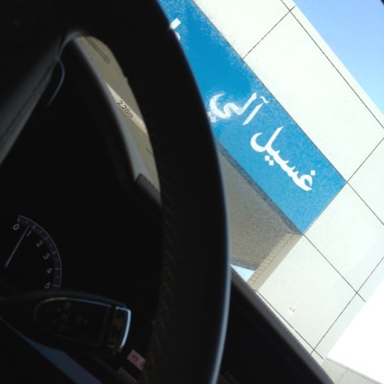 Photo taken at ADNOC by Fatma on 11/5/2012