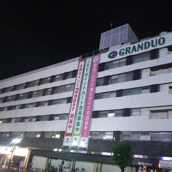 Photo taken at GRANDUO Kamata by かゆ on 8/26/2017
