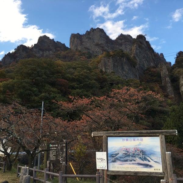 Photo taken at 妙義公園駐車場 by Kenjiro U. on 10/31/2015