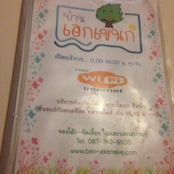 Photo taken at บ้านเอกเขนก by Bo N. on 12/28/2014