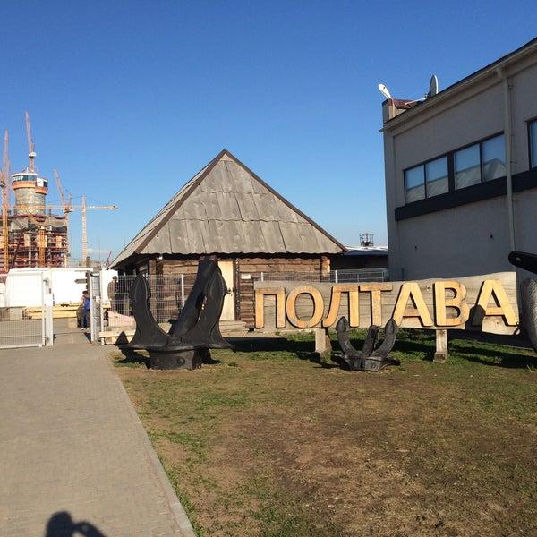 Снимок сделан в Историческая верфь «Полтава» пользователем Vovan V. 5/3/2016