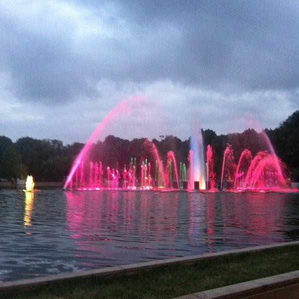 Foto scattata a Gorky Park da Marina il 7/16/2013