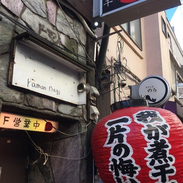 12/23/2017 tarihinde Kyosuke T.ziyaretçi tarafından Sugoi Niboshi Ramen Nagi'de çekilen fotoğraf