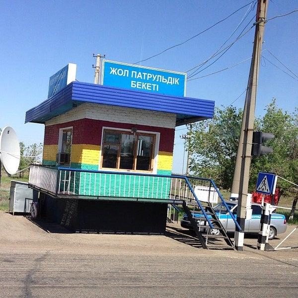 Photo taken at Орал / Уральск / Oral by Alexander K. on 5/23/2014