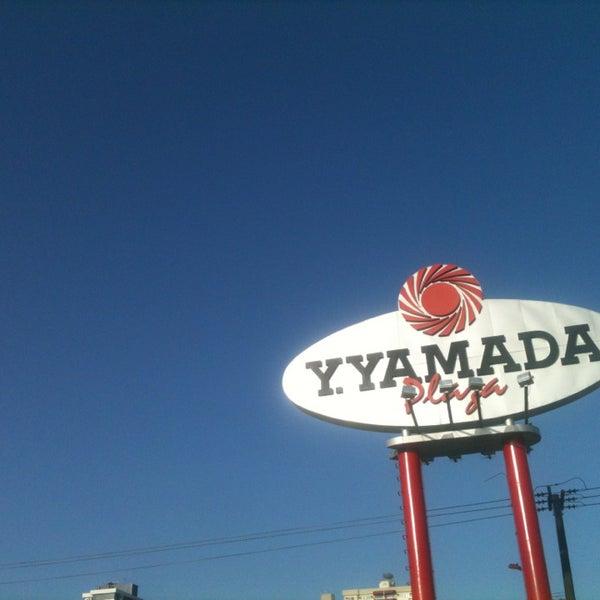 Photo taken at Yamada Plaza by Alan P. on 1/22/2013