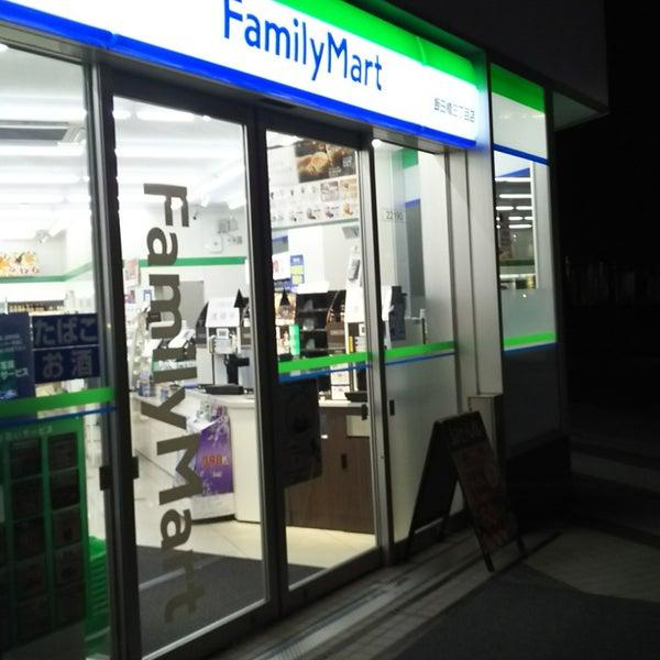 Photo taken at FamilyMart by バチカラ ラ. on 10/31/2017