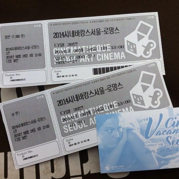 Photo taken at Seoul Art Cinema by 미라 서. on 8/24/2014
