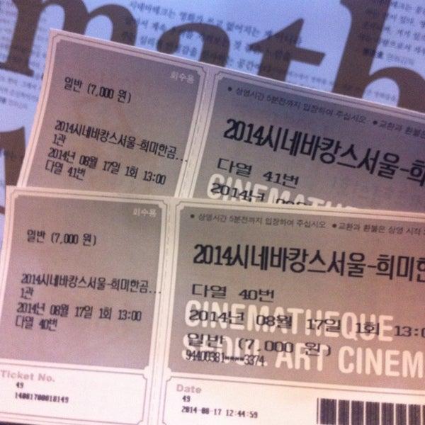 Photo taken at Seoul Art Cinema by 미라 서. on 8/17/2014