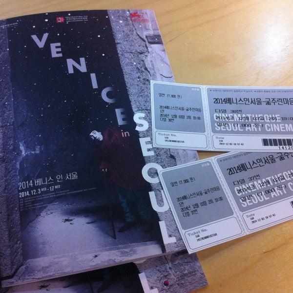 Photo taken at Seoul Art Cinema by 미라 서. on 12/3/2014