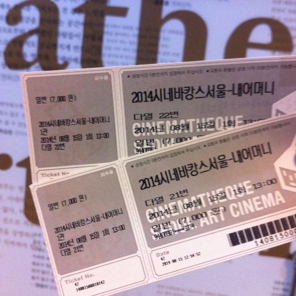 Photo taken at Seoul Art Cinema by 미라 서. on 8/15/2014