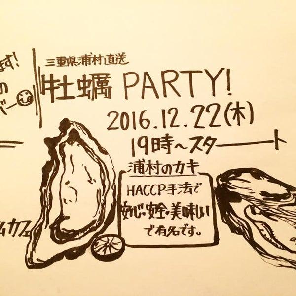 2016.12.22.thu 『タムタム牡蠣Party』 @tamutamucafe open-19:00 close-24:00 door-free 今年もやります!タムタムカフェが1日だけのオイスターバーに!三重県浦村直送焼き牡蠣1ヶ200円など。浦村の牡蠣はHACCP手法で安心・安全・美味しいので有名です。無くなり次第終了。ドリンク別途オーダー制。
