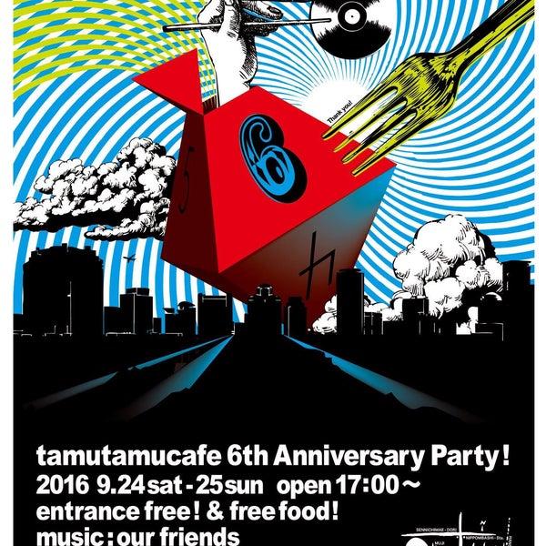 9月27日火曜〜9月30日金曜はtamutamucafe6周年感謝価格、生ビール&オリジナルコーヒー&チャイ何杯でも1杯300円‼️