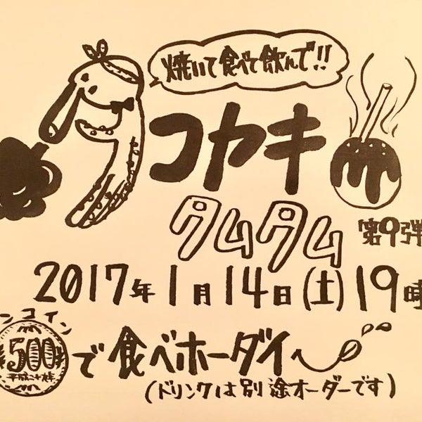 2017.1.14.sat 『たこやきタムタム 第9弾』 @tamutamucafe 19時焼き始め たこ焼きチャージ500円でなんと食べ放題!無くなり次第終了です。1Drinkはオーダーしてね◎