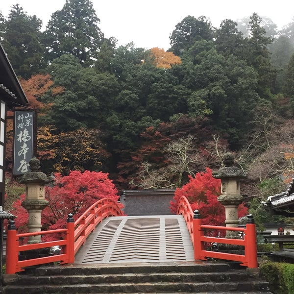 Photo taken at 室生寺 by れい on 11/15/2016