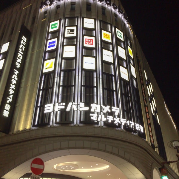 Photo taken at Kyoto-Yodobashi by ihase on 11/4/2014