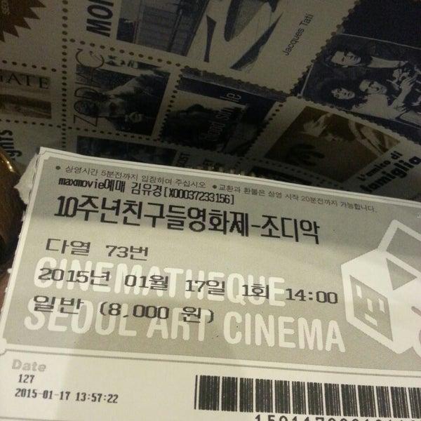 Photo taken at Seoul Art Cinema by Yukyeong K. on 1/17/2015