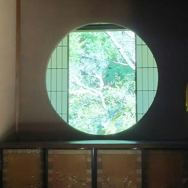 10/5/2017にKuniが瑠璃山 雲龍院で撮った写真