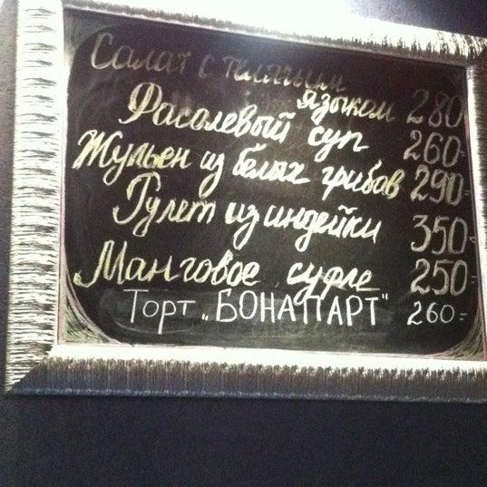 Photo taken at Барракуда by 😈Роман😈 on 11/10/2012