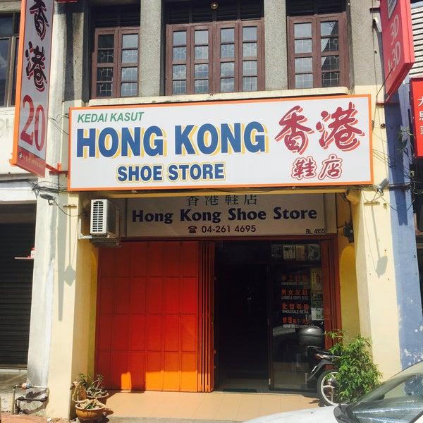 Hong Kong Shoe Store 1 Tip