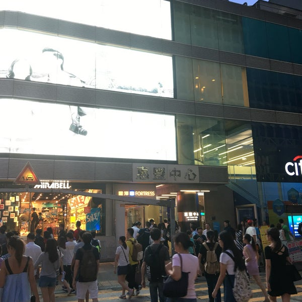 New Town Plaza Food Court In Hong Kong: Building In Mong Kok