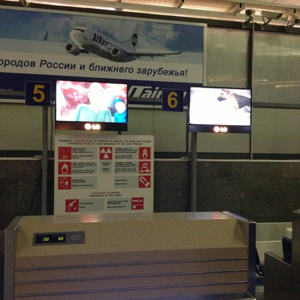 Photo taken at Check-in desk by Romka on 1/2/2013