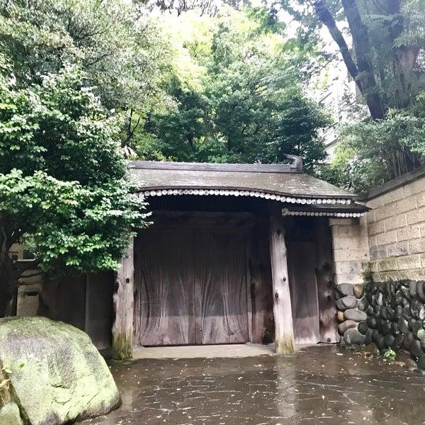 旧磯野家住宅 - 文京区'da Tarih...