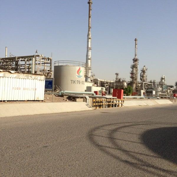 Denver News Gas Leak: Mina Al Ahmadi Refinery