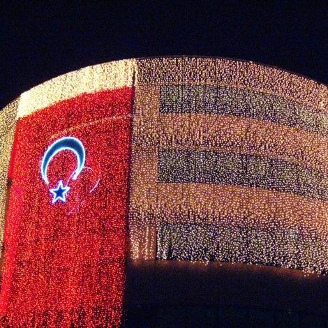 10/24/2012 tarihinde Begüm B.ziyaretçi tarafından Suadiye'de çekilen fotoğraf