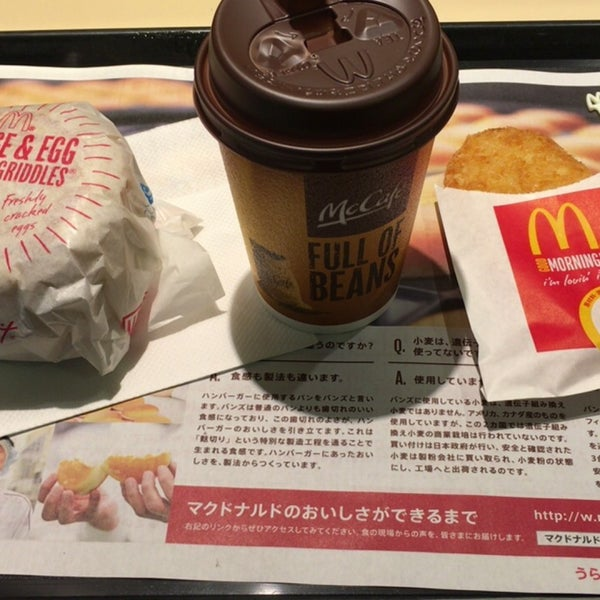 Photo taken at McDonald's by ことり on 2/15/2016