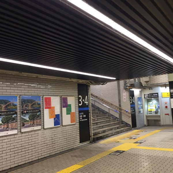Photo taken at Ōtsu Station by Shuzo H. on 10/28/2017