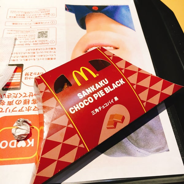 Photo taken at McDonald's by やしだ on 12/3/2016