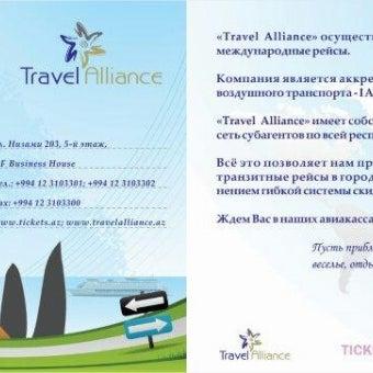 Travel Alliance Office In Baku - Travel alliance