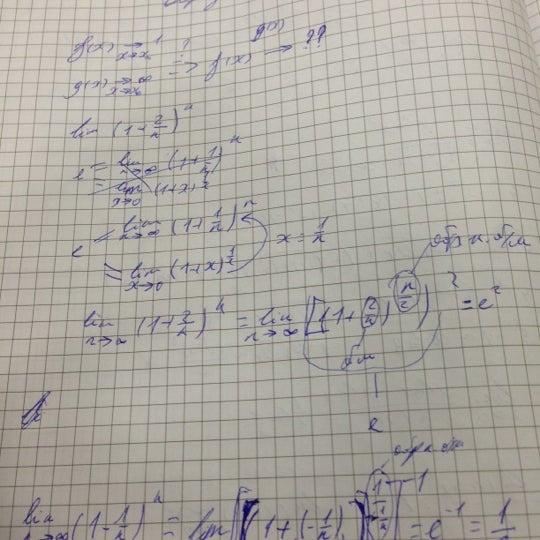 Снимок сделан в Институт математики и информатики (ИМИ МГПУ) пользователем Григорьев И. 11/30/2012