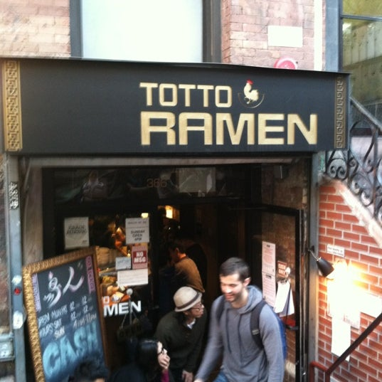 Totto Ramen Hell S Kitchen