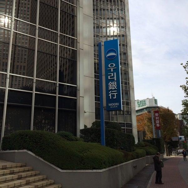 ウリィ銀行 東京支店 - 港区, 東...