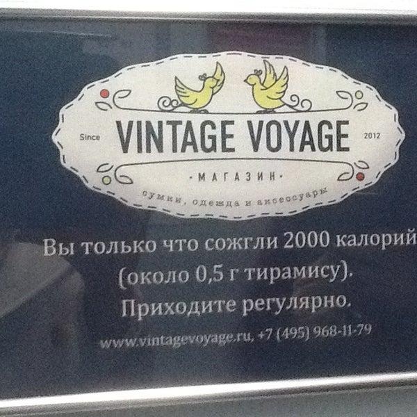 Снимок сделан в Vintage Voyage пользователем Yulia K. 4/16/2013