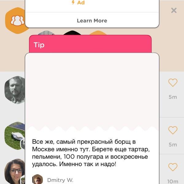 Снимок сделан в LavkaLavka пользователем Kukos 10/23/2016