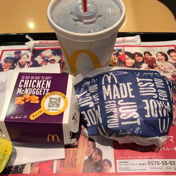 Photo taken at McDonald's by Keisuke K. on 10/28/2016