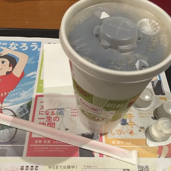 Photo taken at McDonald's by ちゃま on 4/16/2016