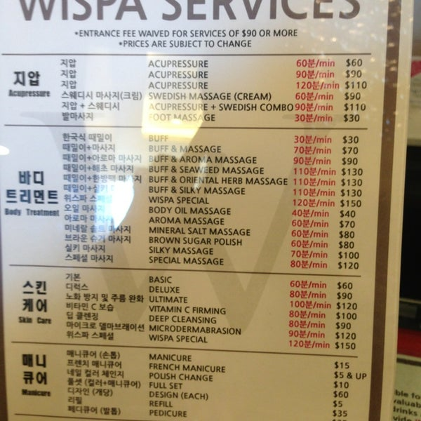 Photo taken at Wi Spa by Capt_mm K. on 6/27/2013