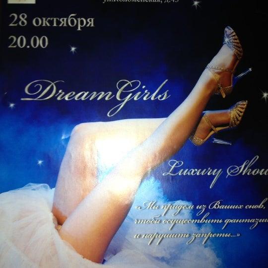 Снимок сделан в Театр-кабаре на Коломенской/ The Private Theatre and Cabaret пользователем Лёля К. 10/28/2012