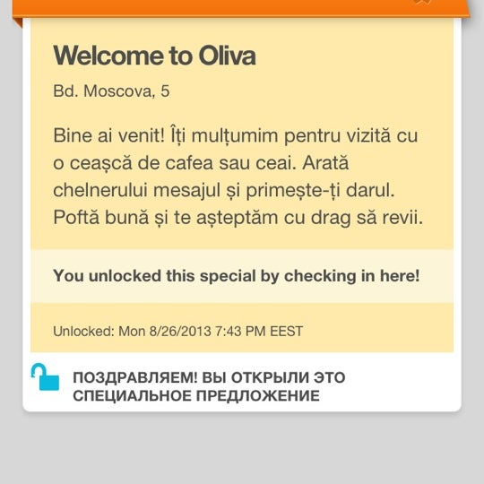 Снимок сделан в Oliva Râșcani пользователем Carina C. 8/26/2013