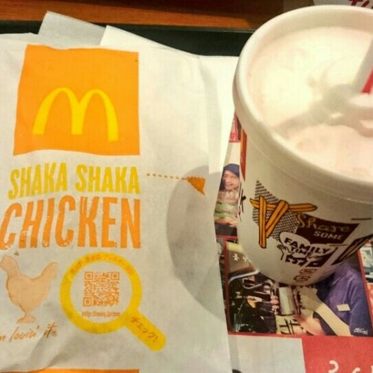 Photo taken at McDonald's by にしとぅー on 4/15/2016